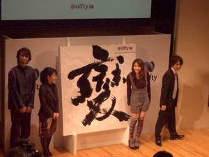 kanji2_i