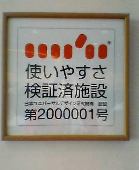 image/kira-ism-2006-04-22T11:59:53-1.jpg