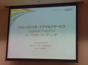 LogMeIn Start