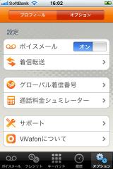 mod_2.jpg