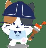 徳島県,徳島市,塗装,屋根塗装,外壁塗装,住宅塗装,煌工房,施工写真