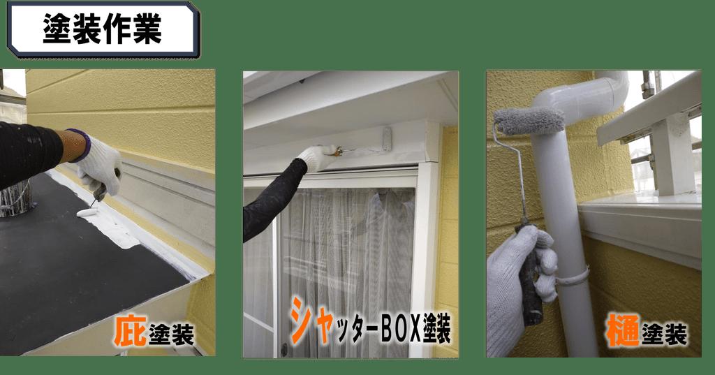 徳島県,徳島市の住宅写真