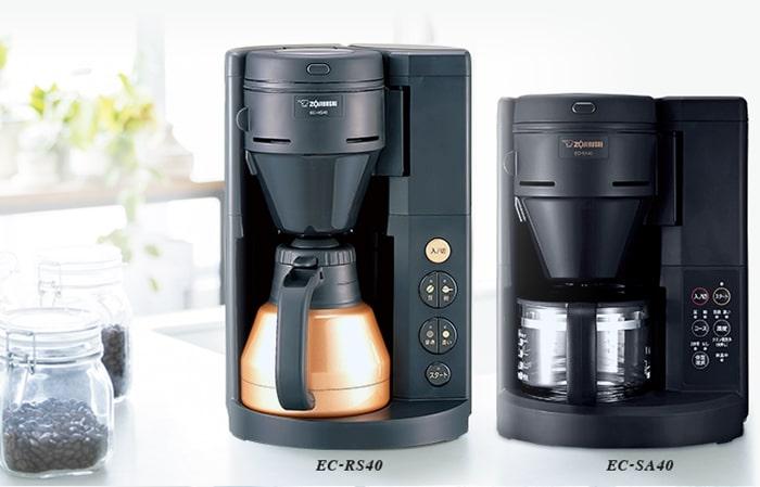 象印コーヒーメーカー 美味しい,全自動,ミル付き,