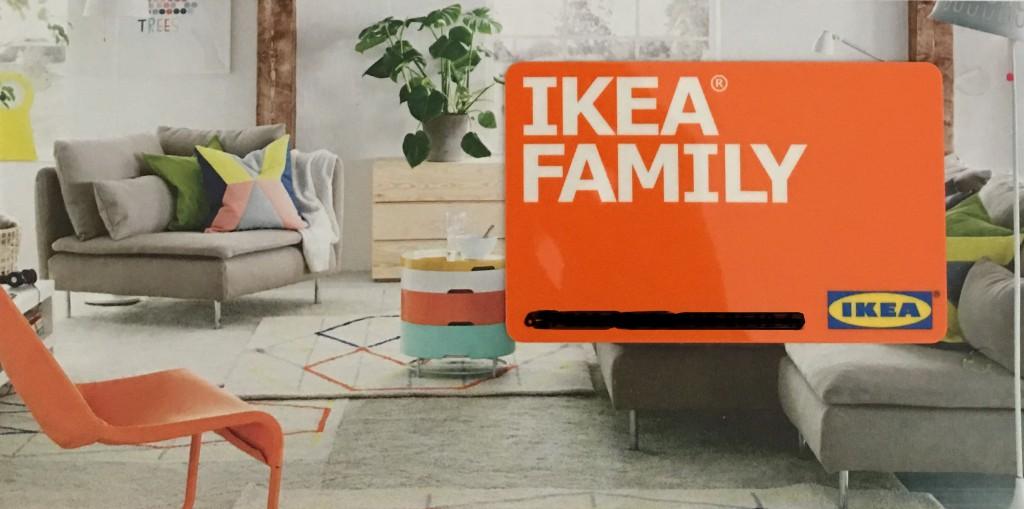 IKEA FAMILY画像