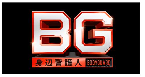 BC身辺警護人ロゴ画像