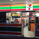 Incident: 7-Eleven fuel app data breach exposes users' personal details   The Guardian