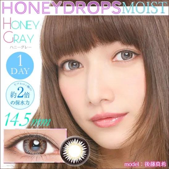 HD0001-HNGR-1