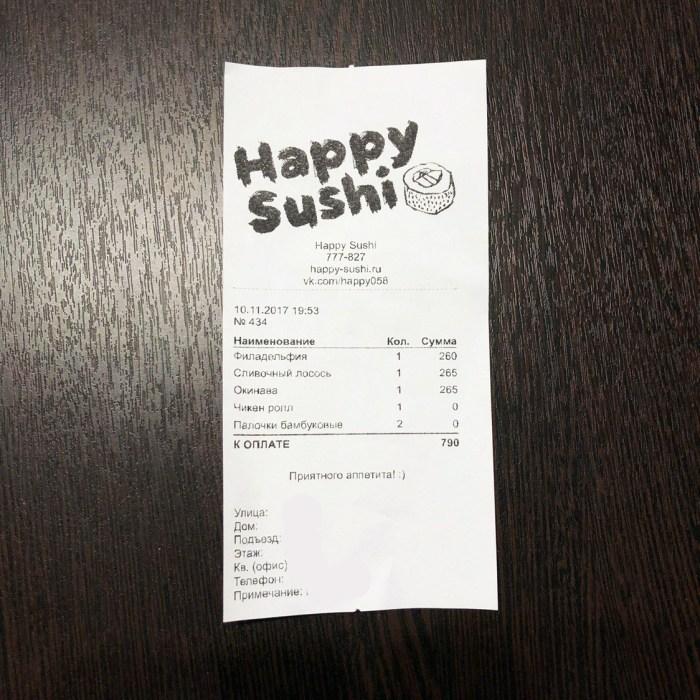 Happy Sushi пенза