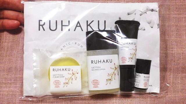 ruhaku-new15