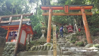 Yûtoku Inari Shrine
