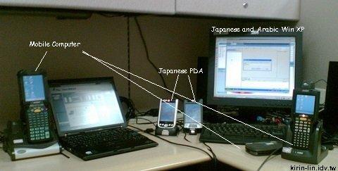 Office 2007-03-13