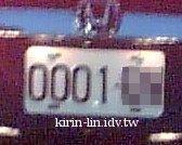 001 plate