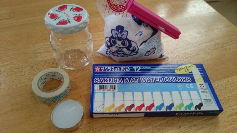 塩キャンドルに使う材料