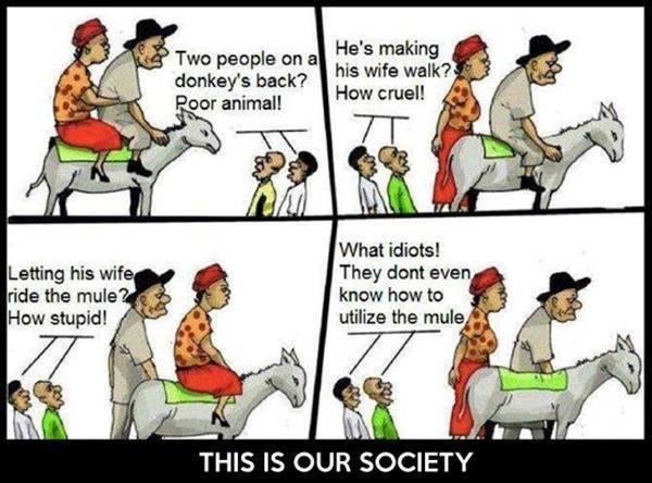 Това е нашето общество