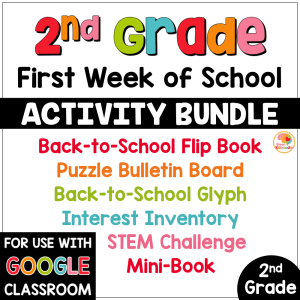 First Week of School Activities for 2nd Grade with Digital Option Back to School COVER