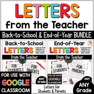 letters-back-to-school-and-end-of-year
