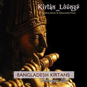 Bangladesh Kirtans by Kirtan Lounge