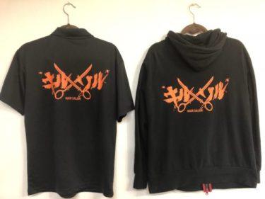 キルソルのロゴが入ったポロシャツ&パーカー販売開始!