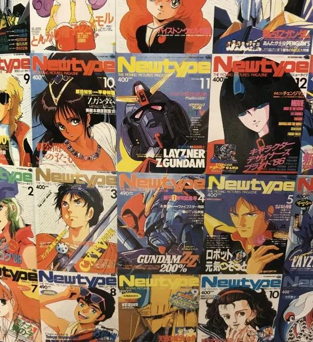 角川書店ニュータイプ初期の表紙