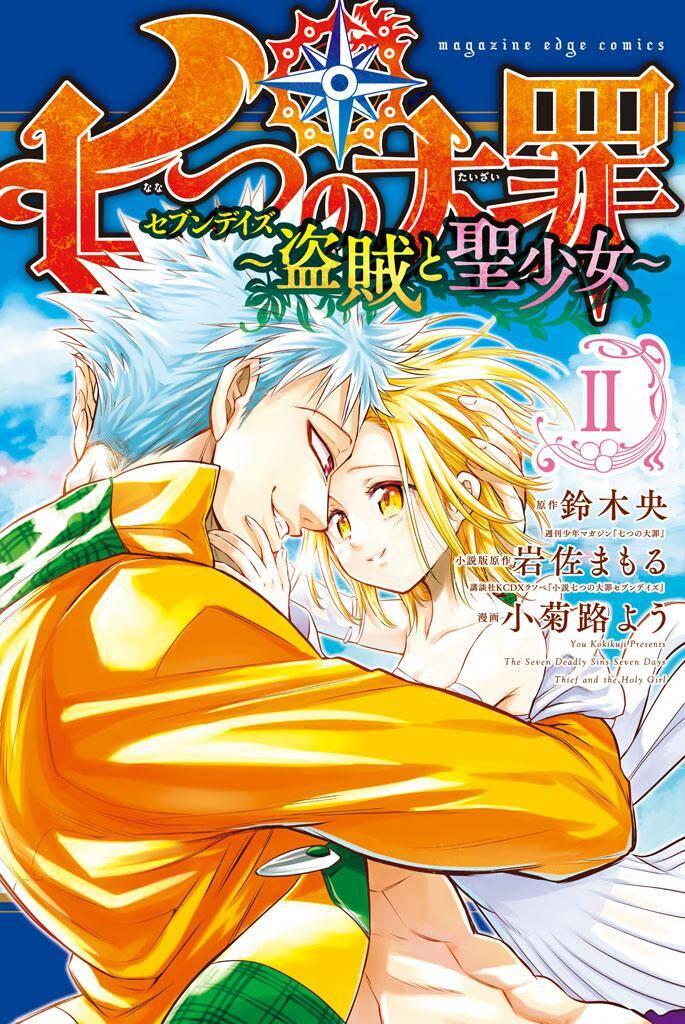 Nanatsu no Taizai: Seven Days