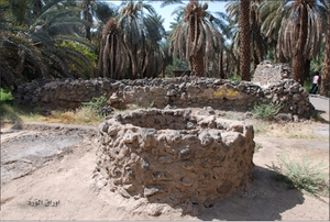 Sumur Ruma, yang dibeli oleh Utsman bin Affan untuk kepentingan kaum muslimin