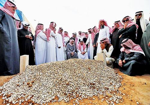 Makam Raja Abdullah bin Abdul Aziz