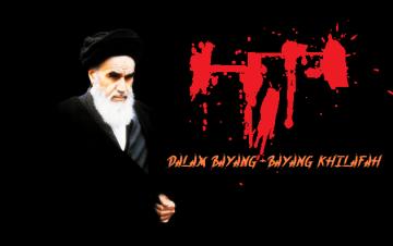 hti dan khomeini