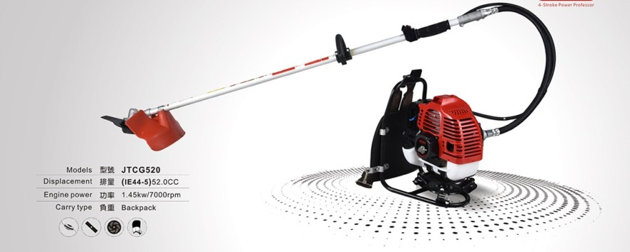 4 stroke GX35 Backpack model with Cultivator attachment