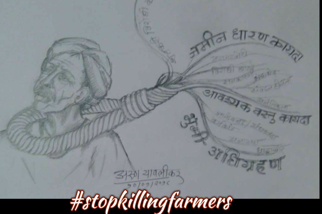 Sketch of Farmer - Kisanputra Andolan