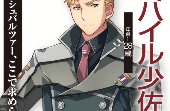 Mikhail is the son of General Morgan