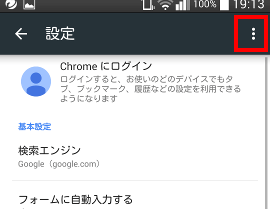 chrome-menu2-270x209-less