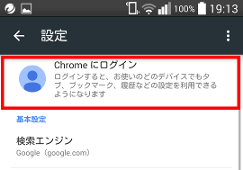 chrome-menu7-270x189-less