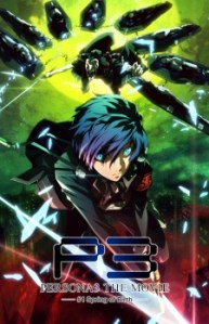 Persona 3 Movie 1: Spring of Birth