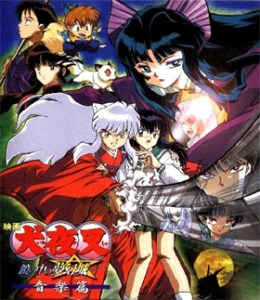 InuYasha Movie 2: The Castle In Mirror