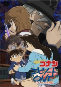 Detective Conan: The Great Detective Turned Small