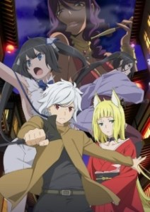 DanMachi 2nd Season