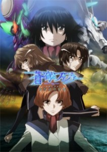 Soukyuu no Fafner: Dead Aggressor – Exodus 2nd Season