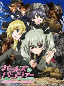 Girls und Panzer: Kore ga Hontou no Anzio-sen Desu!
