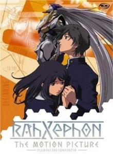 RahXephon The Motion Picture