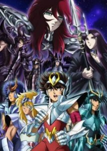 Saint Seiya: The Hades Chapter – Inferno