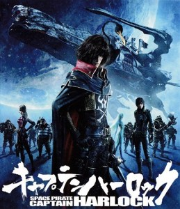 Captain Harlock (2013)