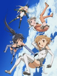 Sky Girls (TV)