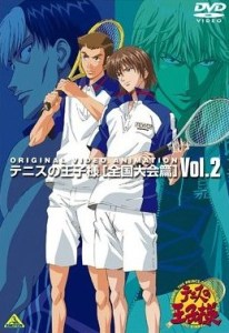 The Prince of Tennis OVA