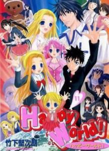 Happy World! OVA