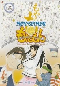 Moyashimon