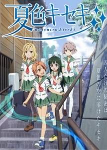 Natsuiro Kiseki EP OVA