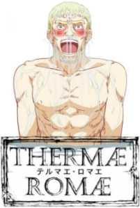 Thermae Romae (Dub)