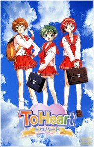 To Heart (Dub)