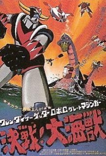 Grendizer: Getter Robo G - Great Mazinger Kessen! Daikaijuu Episode 1 English Subbed