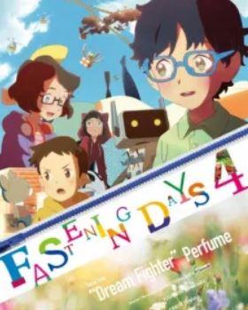 FASTENING DAYS 4 EPISODE 2 ENGLISH SUBBED